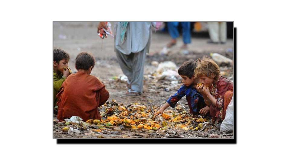 وہی حالات ہیں فقیروں کے