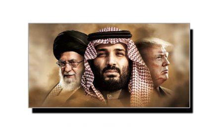 سعودی ایران تنازعہ، دوسرا زاویہ