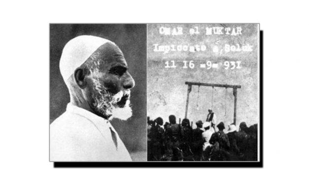 سولہ ستمبر، لیبیا کے ہیرو عمر مختار کا یومِ انتقال