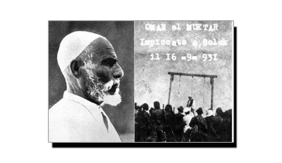 16 ستمبر، لیبیا کے ہیرو عمر مختار کا یومِ انتقال