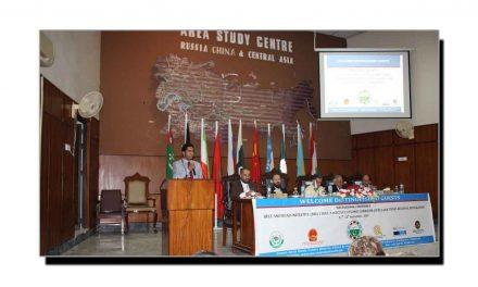 سی پیک اور علاقائی اتحاد و تعاون بارے دو روزہ کانفرنس