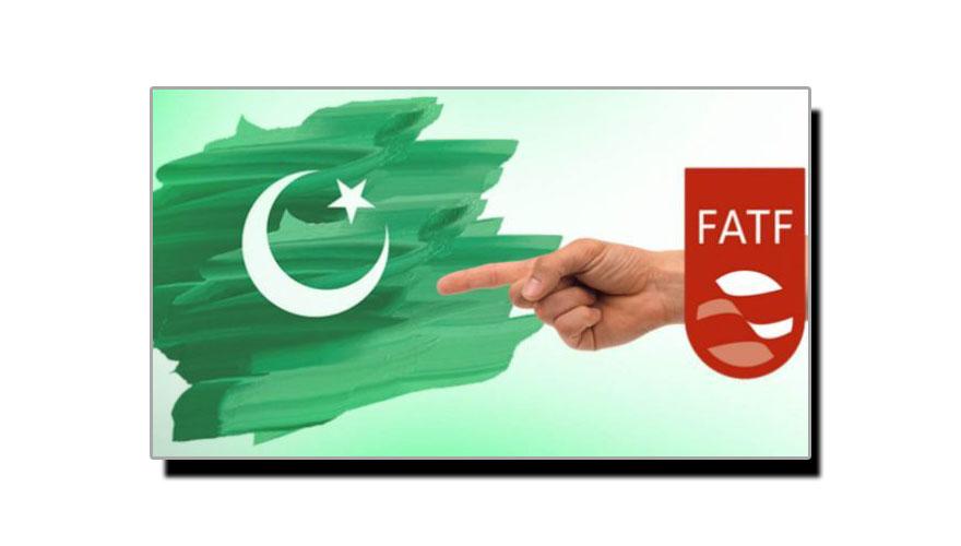 ایف اے ٹی ایف اور پاکستان