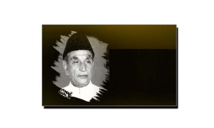 17 اکتوبر، حکیم محمد سعید کا یومِ وفات