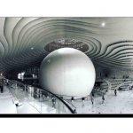 ملاحظہ ہو ایشیا کی سب سے بڑی لائبریری