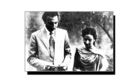اک راج کماری اور لکڑہارا