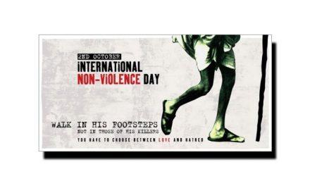 دو اکتوبر، عالمی یومِ عدم تشدد