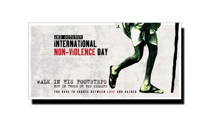 2 اکتوبر، عالمی یومِ عدم تشدد