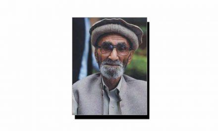 پشتو گیت کے بابا غازی سیال کی یاد میں
