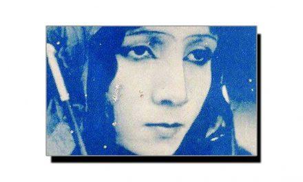 چار نومبر، حجاب امتیاز علی کا یومِ پیدائش