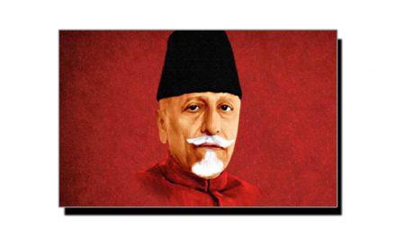 11 نومبر، مولانا ابوالکلام آزاد کا یومِ پیدائش