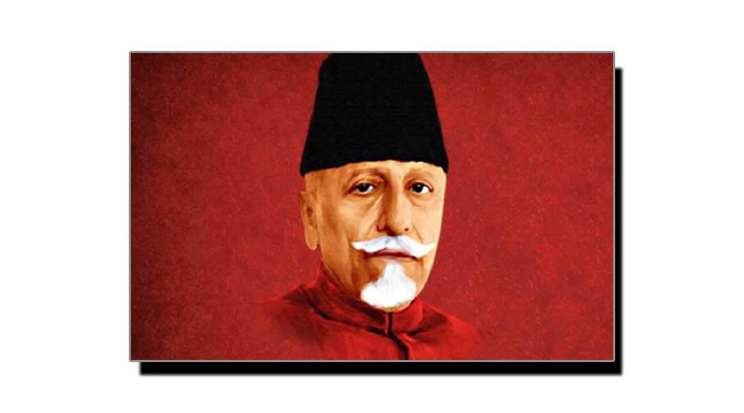 22 فروری، مولانا ابوالکلام آزاد کا یومِ انتقال