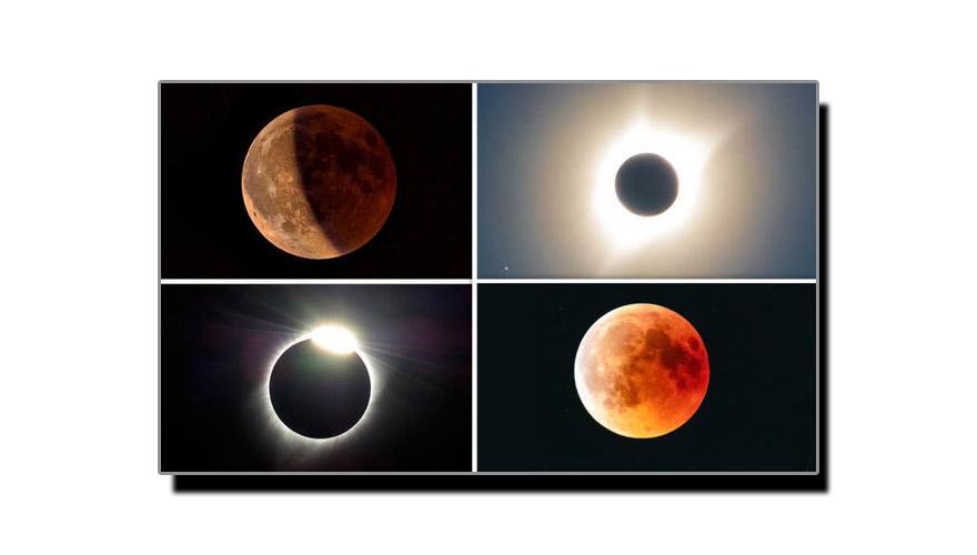 سورج اور چاند گرہن اور اسلام