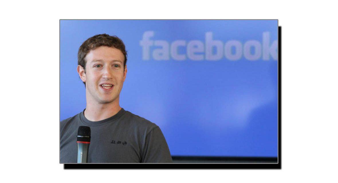 جانتے ہیں کہ فیس بُک کا رنگ نیلا کیوں ہے؟