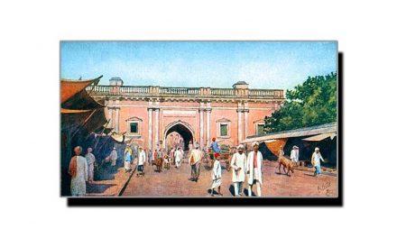 لاہور کے 12 دروازے اور ان کی وجۂ تسمیہ