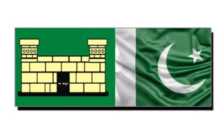 28 جولائی، ریاستِ سوات کے پاکستان میں ادغام کا اعلان