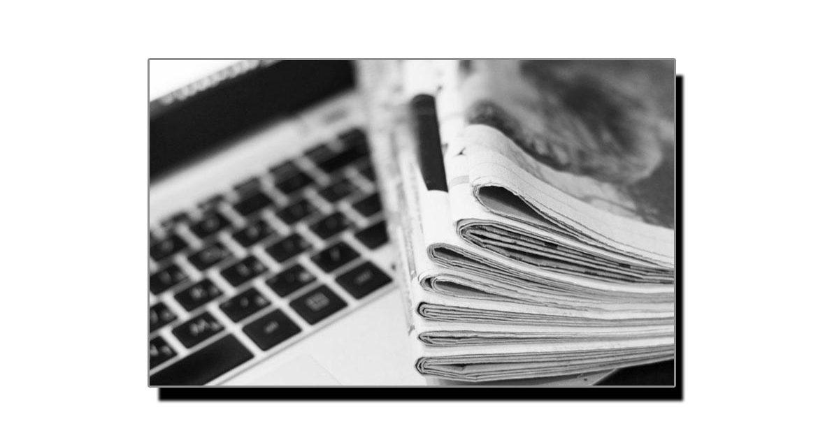 صحافت کی مختصر تعریف