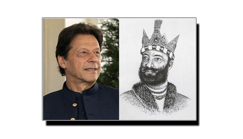 سلطان محمودِ غزنوی بمقابلہ کپتان نیازی