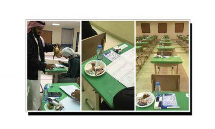 یہ ہے سعودی عرب کا امتحانی ہال