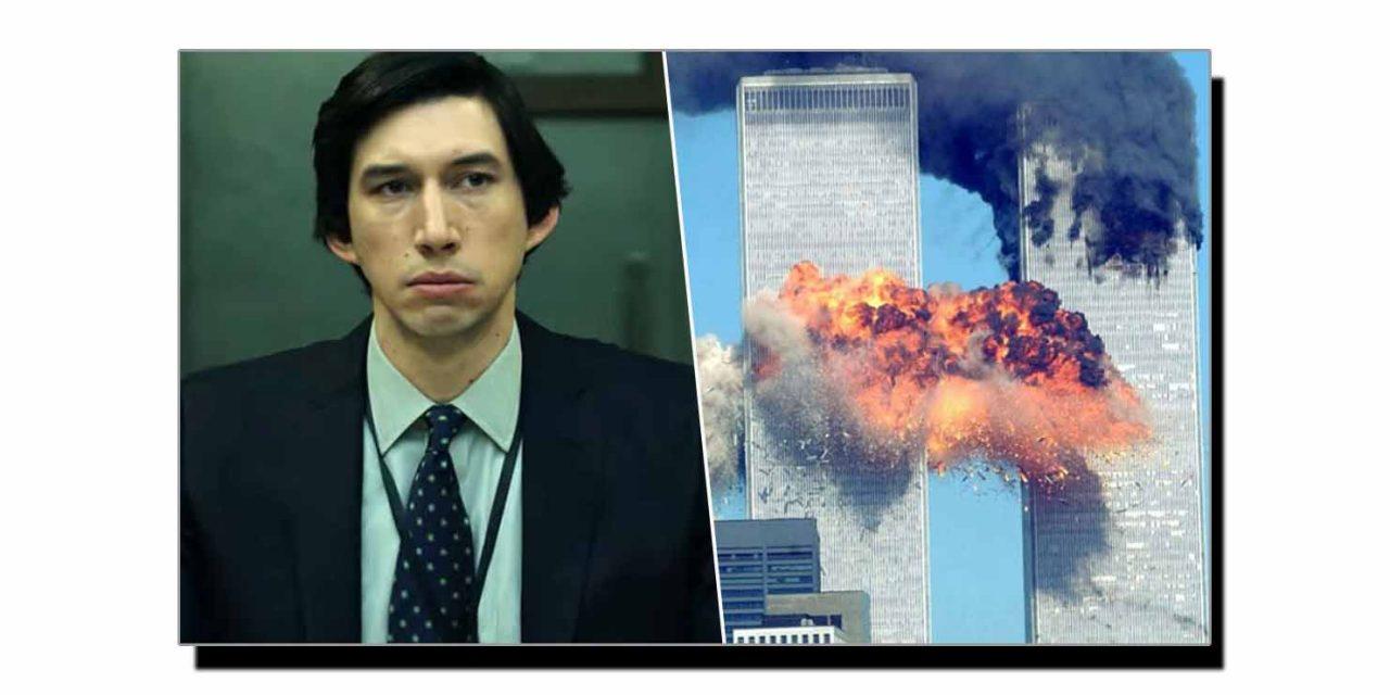 """""""دی رپورٹ"""" امریکہ کا اصل چہرہ"""