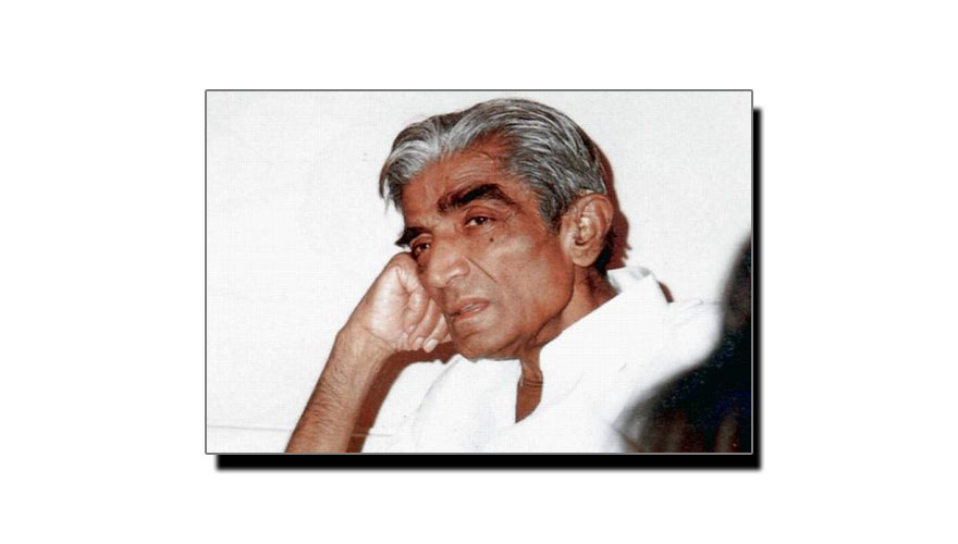 15 جنوری، واصف علی واصف کا یومِ پیدائش