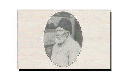 3 فروری، علامہ راشد الخیری کا یومِ انتقال