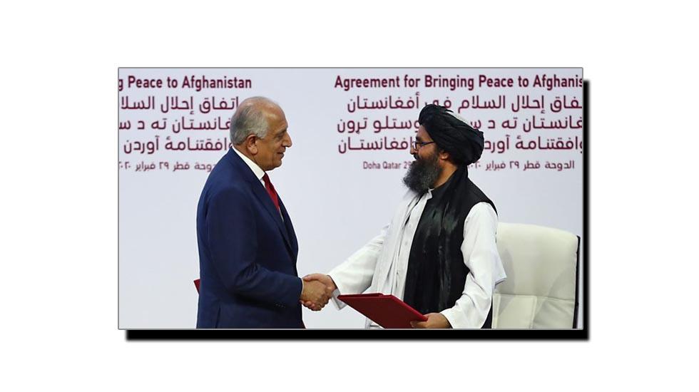 امریکہ طالبان معاہدہ کا مختصر متن