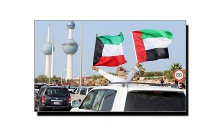 25 فروری، کویت کا قومی دن