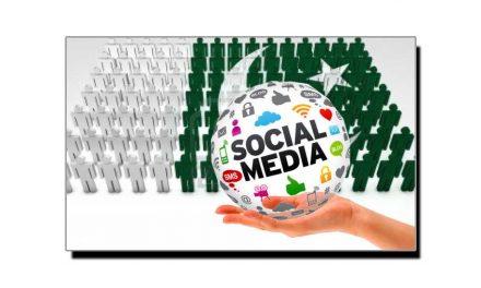 شترِ بے مہار سوشل میڈیا