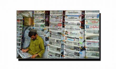 سوات کا پہلا اخبار