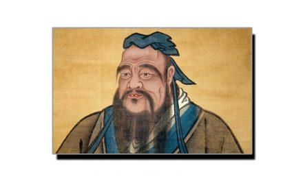 چینی فلسفی، کنفیوشس