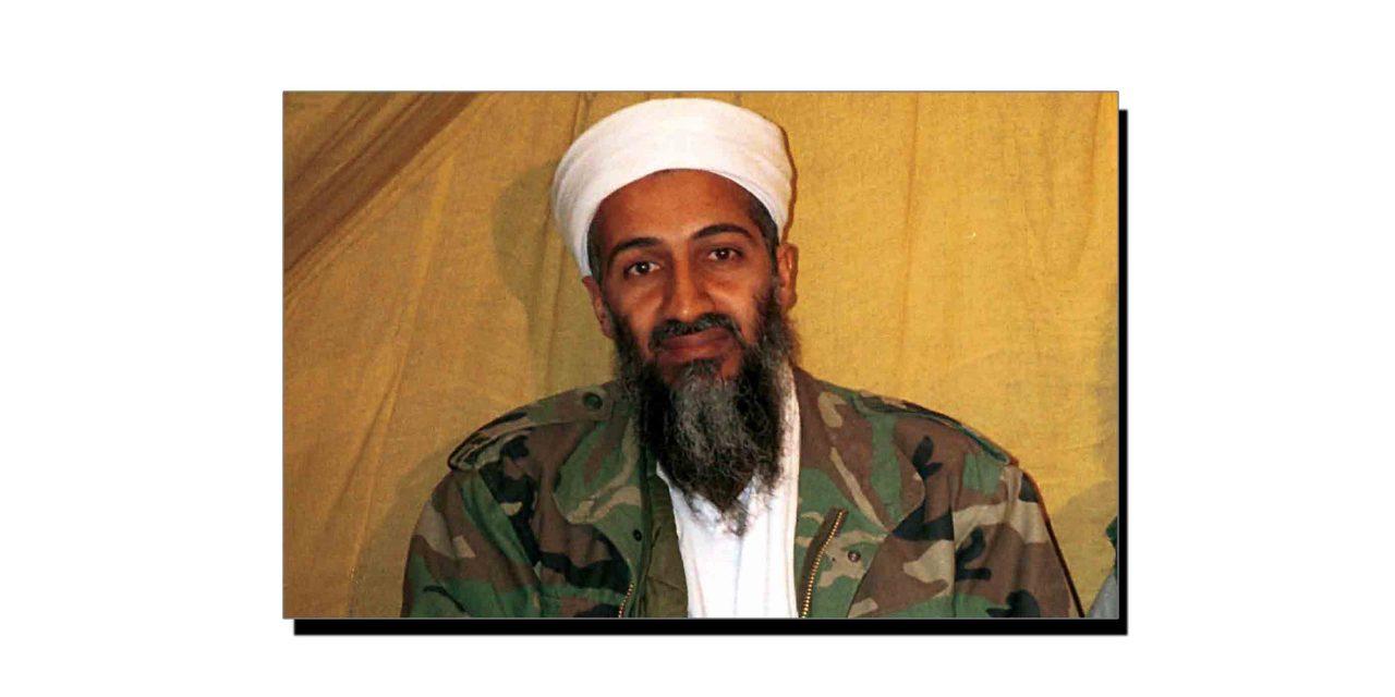2 مئی، اسامہ بن لادن کا یومِ انتقال