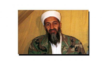 10 مارچ، اسامہ بنِ لادن کا یومِ پیدائش