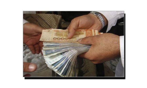 ایک اور ڈبل شاہ اہلِ سوات کے کروڑوں بٹور کر فرار
