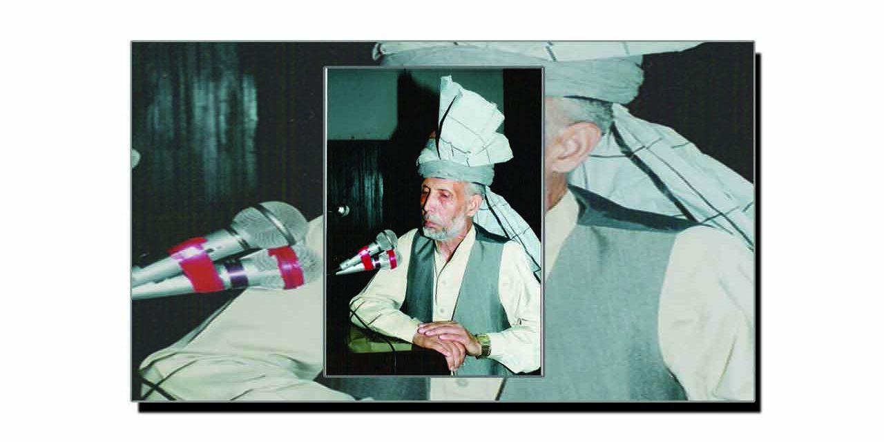 شیر افضل خان بریکوٹی کی یاد میں