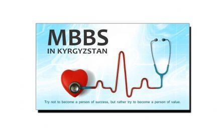 پاکستانی طلبہ کرغزستان میں انتہائی مشکلات سے دوچار