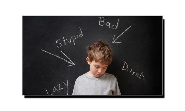 بچوں میں خود اعتمادی کا فقدان، ذمہ دار کون؟