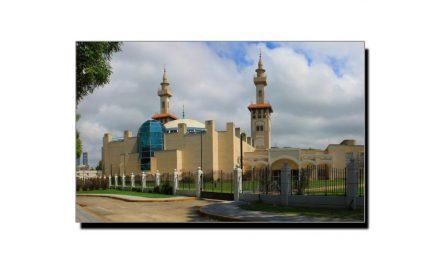 شاہد فہد مسجد، بیونس آئرس (ارجنٹائن)