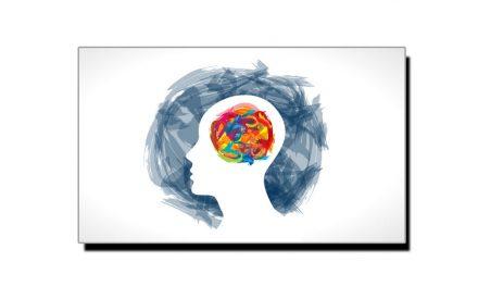 نفسیات (سائیکالوجی)