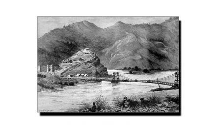 چکدرہ قلعہ اور چرچل پیکٹ تاریخ کے تناظر میں