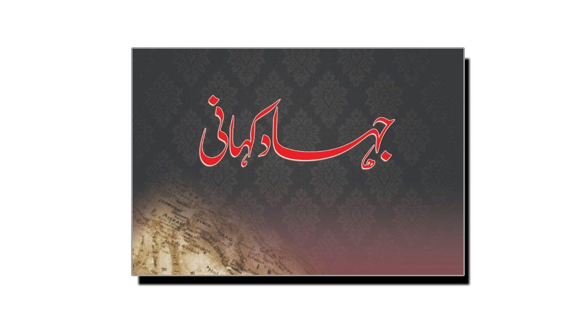محمد فاروق کی تحریر کی اصل طاقت
