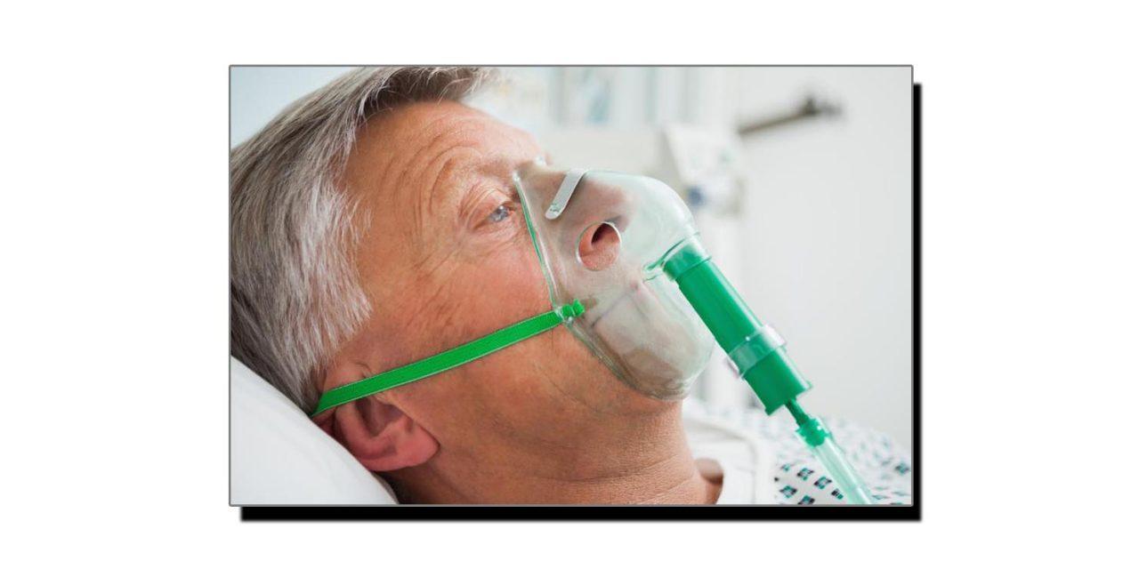 جب آکسیجن نہ ہو، تو کیا کریں گے؟