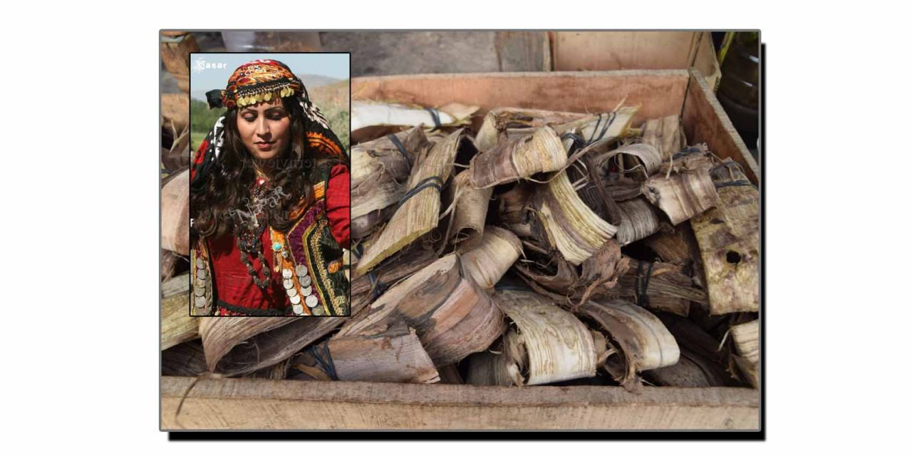 دنداسہ، پشتون خواتین کا لپ سٹک
