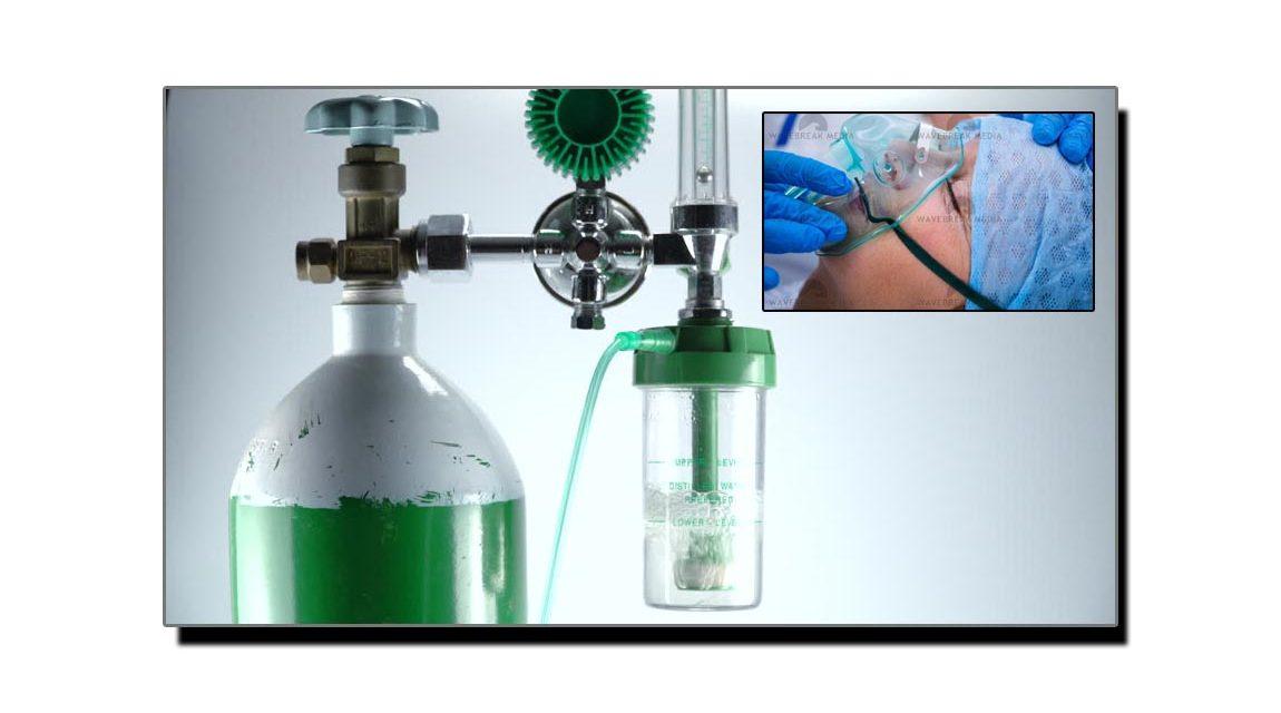 سیدو ہسپتال، کرونا سے متاثرہ مریضوں کے لیے آکسیجن کم پڑنے لگی
