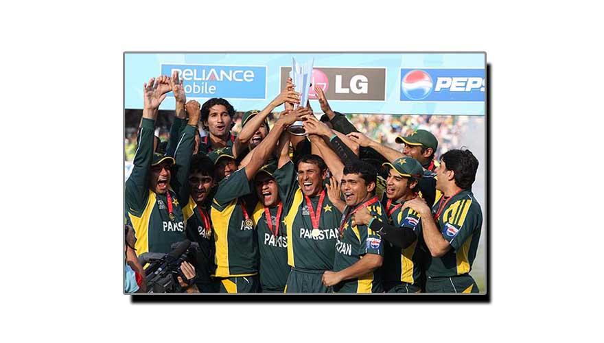 21 جون، جب ٹی ٹوینٹی ورلڈ کپ پاکستان کے نام ہوا