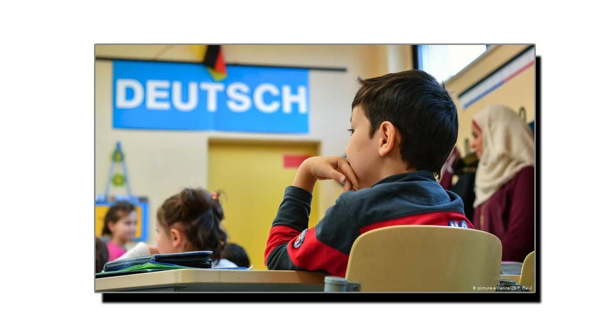 جرمنی کا نظامِ تعلیم