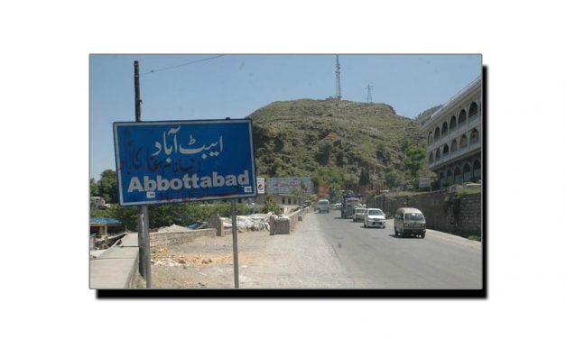 ایبٹ آباد تاریخی تناظر میں