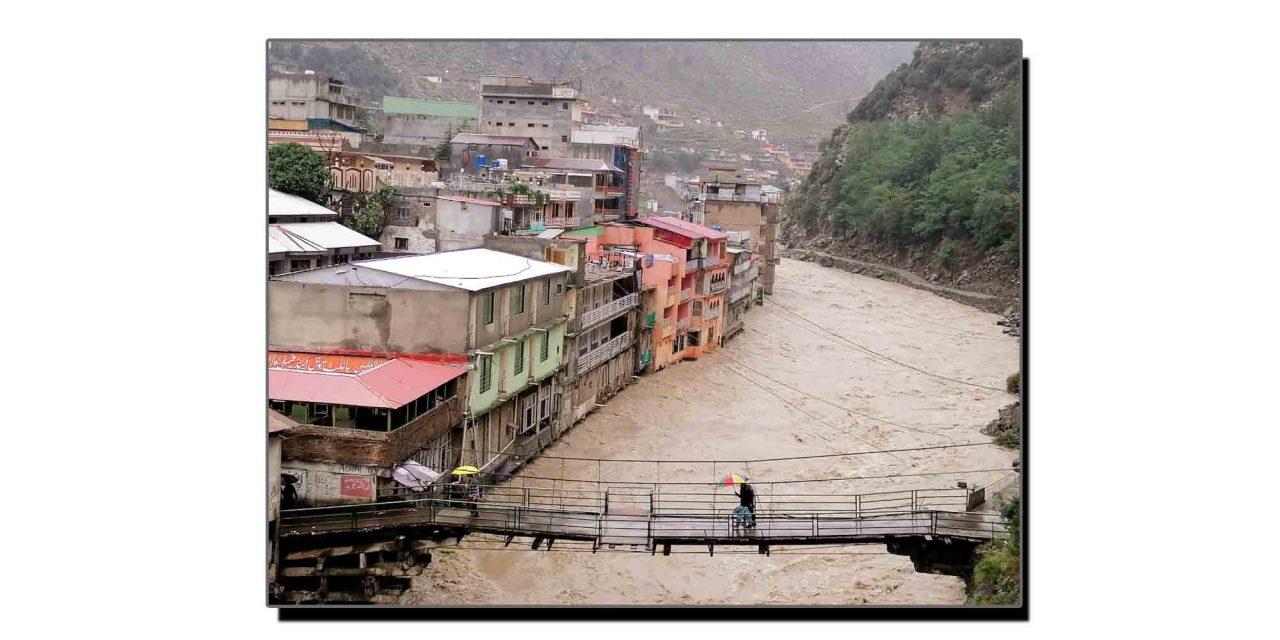 دریائے سوات کو انصاف دلائیں!