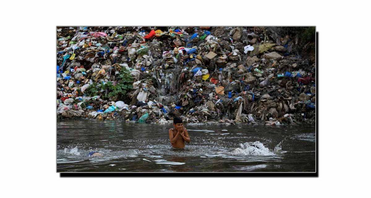 صفائی نصف ایمان کا رٹا لگانے والی قوم