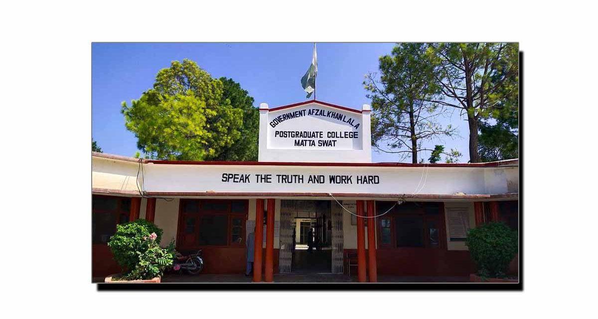 گورنمنٹ افضل خان لالا پوسٹ گریجویٹ کالج کی تاریخ