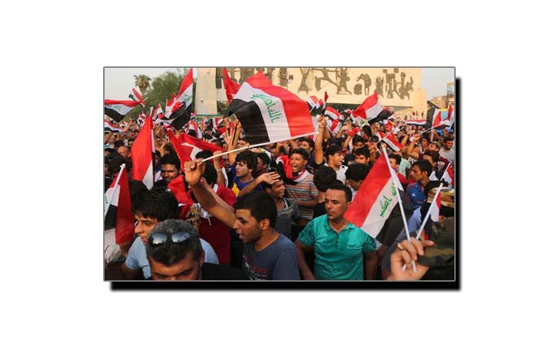 3 اکتوبر، عراق کا یومِ آزادی